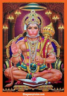 Lord Bajrangbali Image