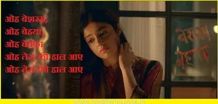Besharam Bewafa Lyrics Meaning In Hindi - B Praak ft. Divya K | Hindilyricszone.in