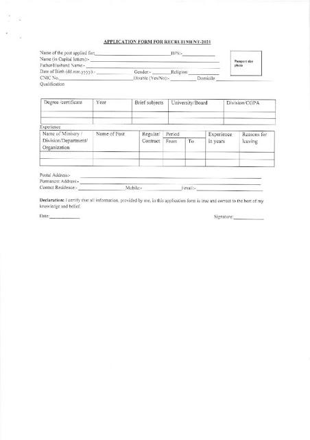 WAPDA Jobs 2021 | Ministry of Water Resources Islamabad Jobs 2021