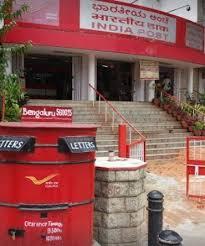 Post Office Scheme: పోస్ట్ ఆఫీస్లో టైమ్ డిపాజిట్ అకౌంట్... లాభాలేంటో తెలుసా?