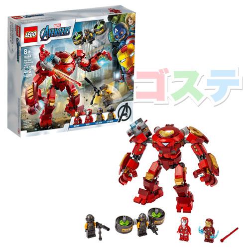 レゴ(LEGO) スーパー・ヒーローズ アイアンマン・ハルクバスター vs. A.I.M.エージェント 76164