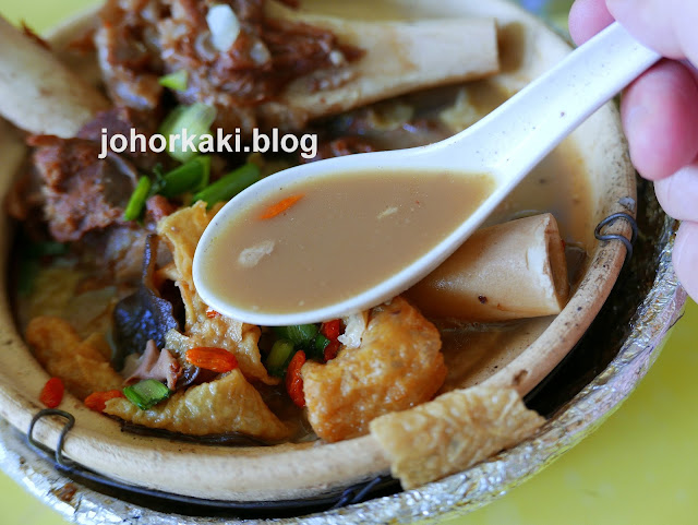 Ivy's-Hainanese-Herbal-Mutton-Soup-Pasir-Panjang-Singapore