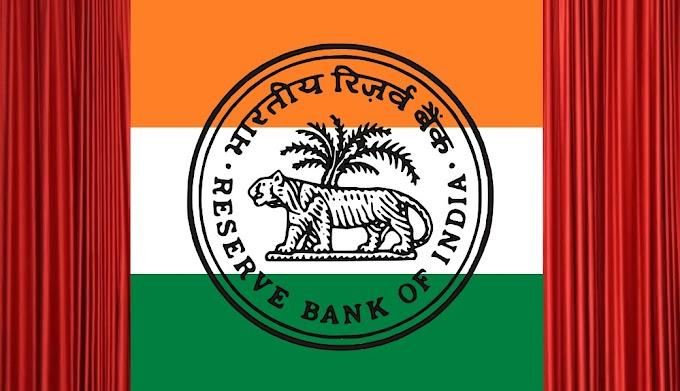 حركه منتظره على الروبية الهندية تزامنا مع قرار الفائدة لبنك الاحتياطي الهندي