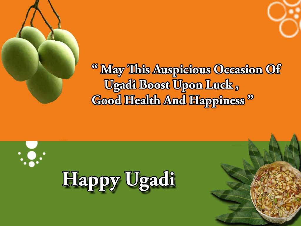 Ugadi Festival Hd Ugadi Images, Wallpape...