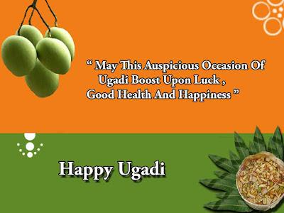 Ugadi Festival Images