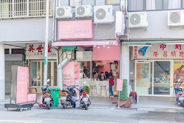 MG 7267 - 熱血採訪│囍樂炭烤吐司,多達18種口味任你挑!還有18款酥皮蛋餅,連日式炸蝦都被包進來啦!