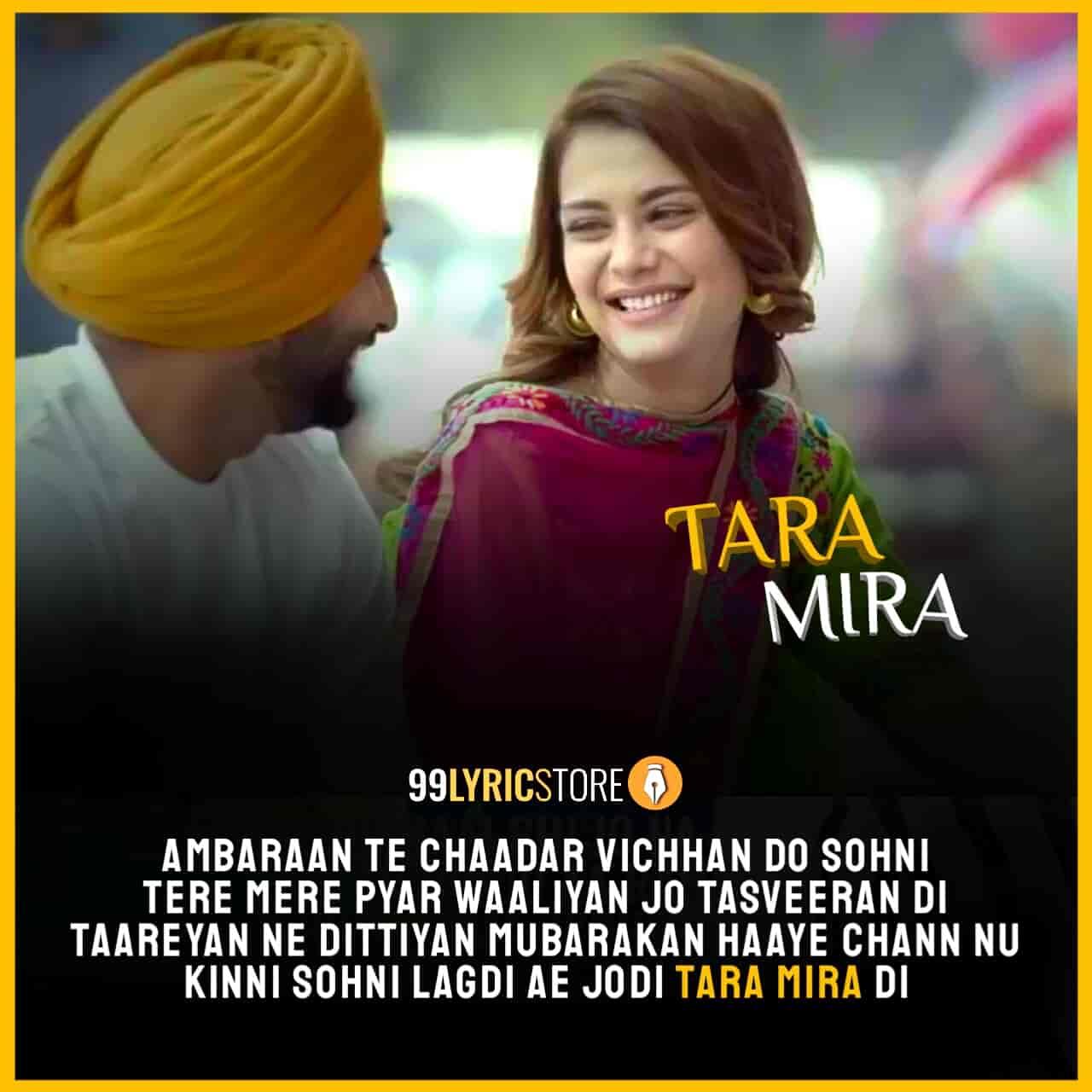 Tara Mira Title Track Song Images