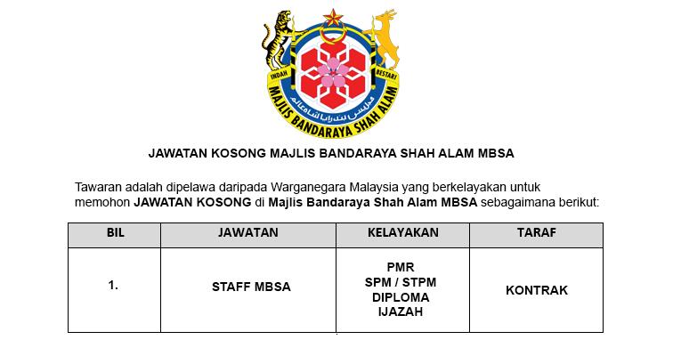 Majlis Bandaraya Shah Alam MBSA [ Jawatan Kosong Terkini ]