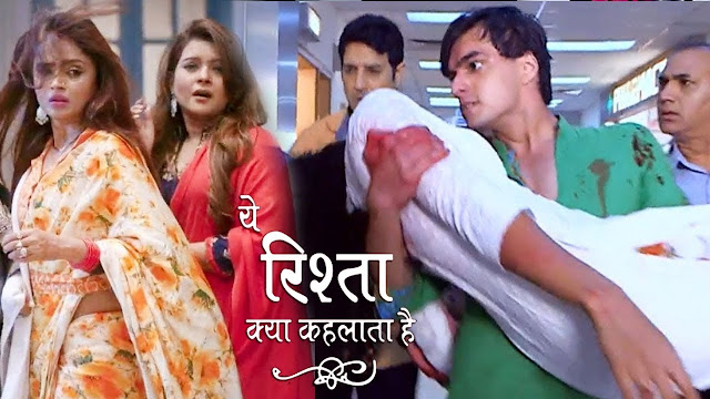 Very Very Shocking Twist in Yeh Rishta Kya Kehlata Hai: