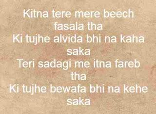bewafa wali shayari in hindi