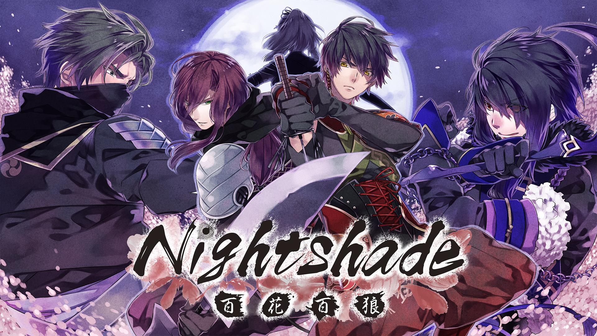 Nintendo Switch English Otome Game Full List