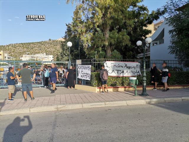 Ο ΣΥΡΙΖΑ Αργολίδας για το κύμα των μαθητικών καταλήψεων και τις κυβερνητικές ευθύνες