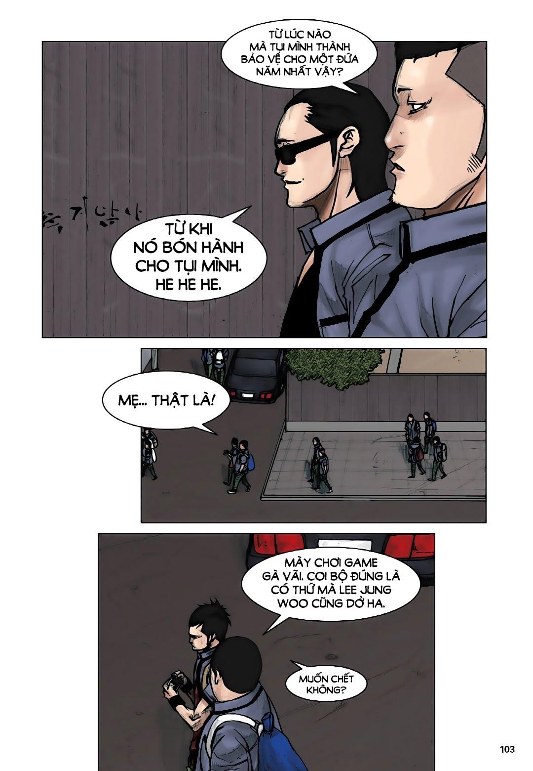 Tong | Tổng