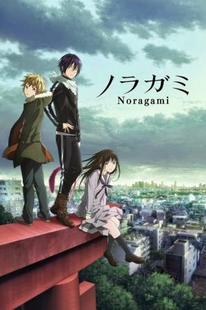 NORAGAMI ARAGOTO (13/13 + OVA) (SUB ESP) (MEGA)