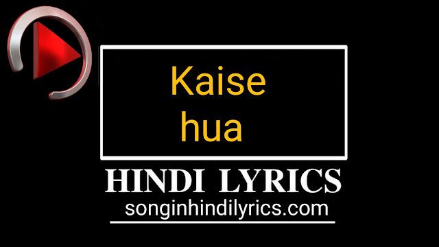 Kaise Hua Lyrics – Vishal Mishra & Kabir Singh