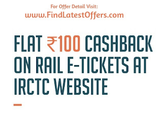 IRCTC Eticket offer banner