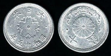 Japan 10 Sen (1940-1943) aluminum 1.5g Coin