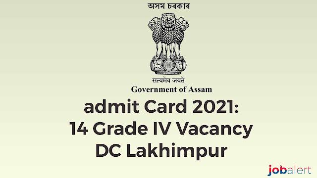 admit Card 2021: 14 Grade IV Vacancy DC Lakhimpur