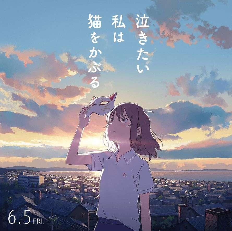 Nakitai Watashi wa Neko wo Kaburu Subtitle Indonesia