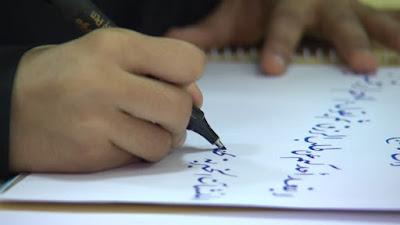Mempelajari Bahasa Arab