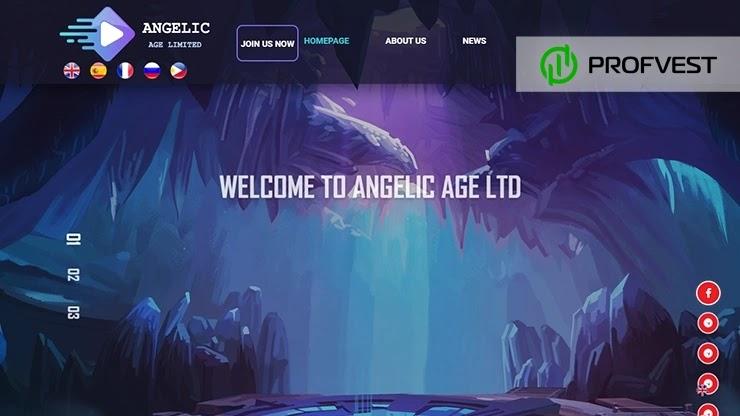 Angelic Age обзор и отзывы HYIP-проекта