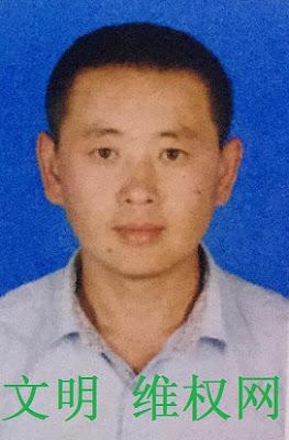内蒙古通辽市科左后旗蒙古族维权公民文明因网上发帖被刑事拘留后遭正式逮捕(图)