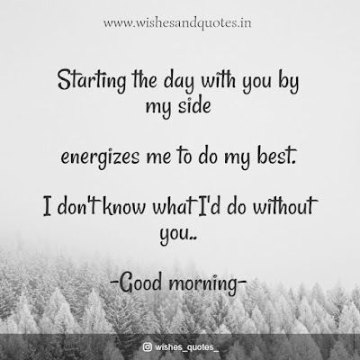 good morning msg for love wishesandquotes.in