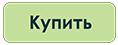 http://scraplivelove.ru/index.php?id=80
