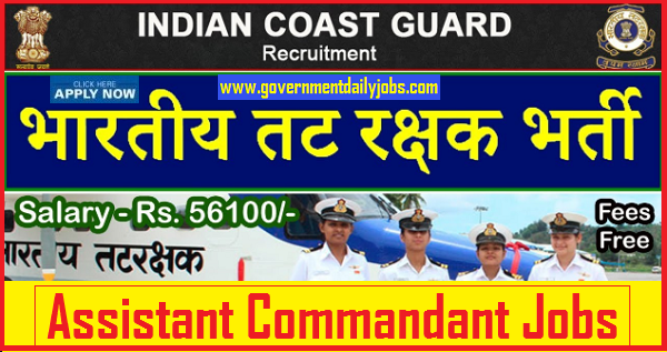 Indian Coast Guard Assistant Commandant AC Apply Online 2019