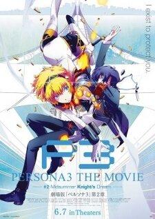 Persona 3 Movie 2 - VietSub (2014)