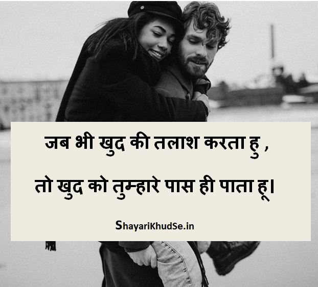 emotional shayari images download, emotional shayari images collection