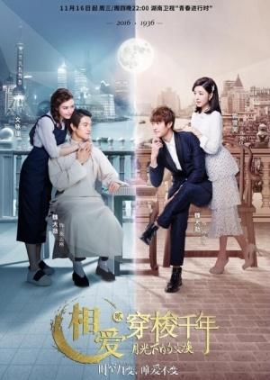 Shuttle Love Millennium 2016 Chinese TV Drama Full Wiki