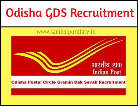 Gds results 2020 odisha now published check online