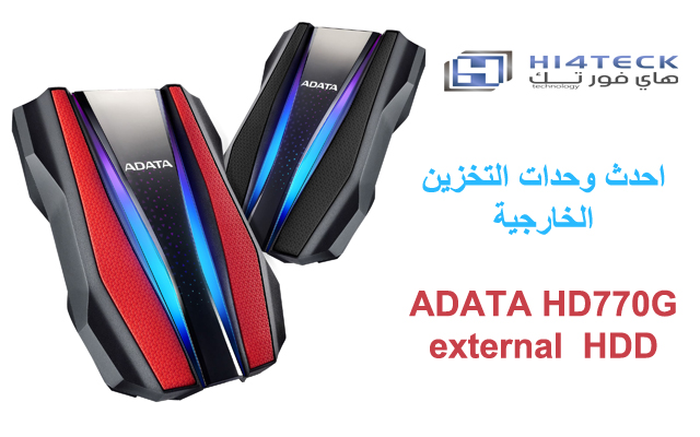 ADATA HD770G external
