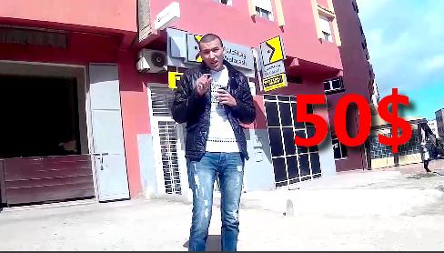 شرح شامل ل yougov واتبات السحب 50$
