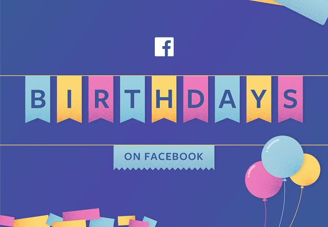 فيسبوك لن يُذكرك بعد اليوم بتاريخ أعياد ميلاد أصدقائك