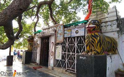 Rajim,Kuleshwar Mahadev Mandir