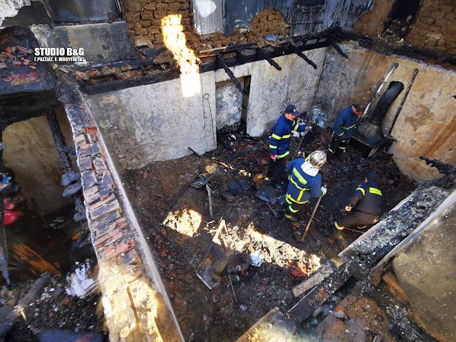 Τραγωδία στην Πυργέλα Αργολίδας: Εντοπίσθηκαν τα οστά των δυο αδερφών που κάηκαν στο σπίτι τους (βίντεο)