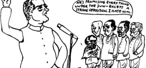 Rezim Otoritarian Pertama di Indonesia
