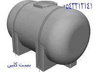 حماية خزانات المياه من التلوث , عزل الخزانات
