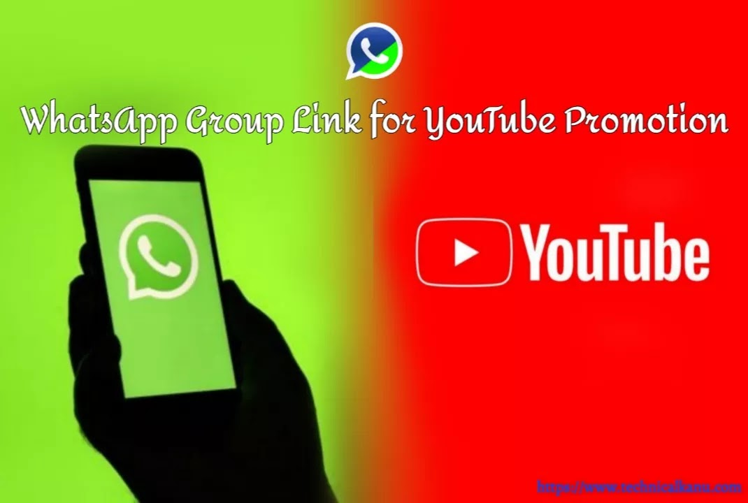 youtube-promotion-whatsapp-group-link_2020-06-26