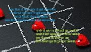 love story beautiful love status hindi