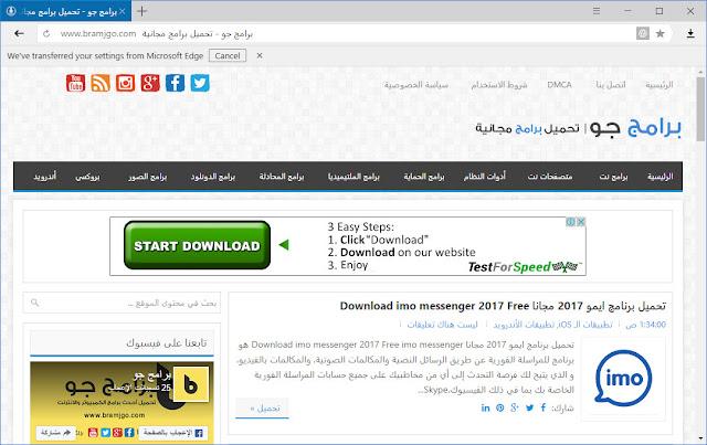 تحميل متصفح ياندكس Download Yandex