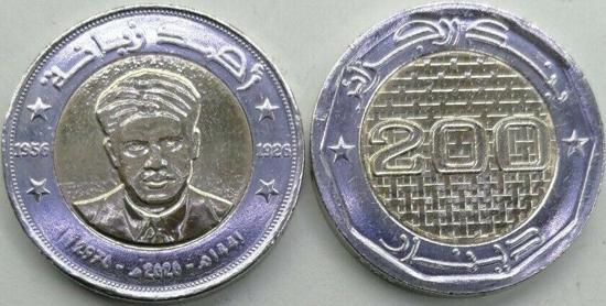 Algeria 200 Dinars 2020 - Ahmed Zabana (1926-1956)