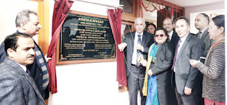 2- 1st Day Care Recreation Centre inaugurated for senior citizens in Leh