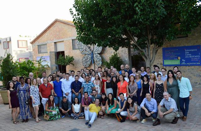 Για 5η χρονιά το Ναύπλιο φιλοξενεί την Olympia Summer Academy