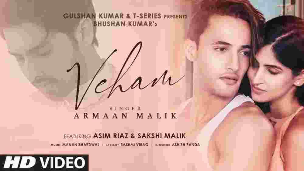 Veham Lyrics - Armaan Malik