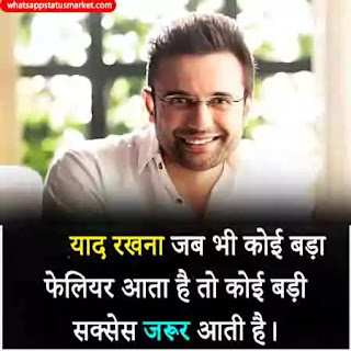 Sandeep maheshwari motivation images