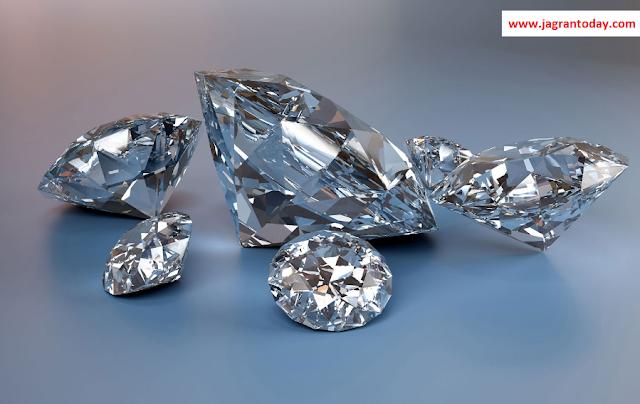 हीरे को सिर्फ आभूषण न समझें