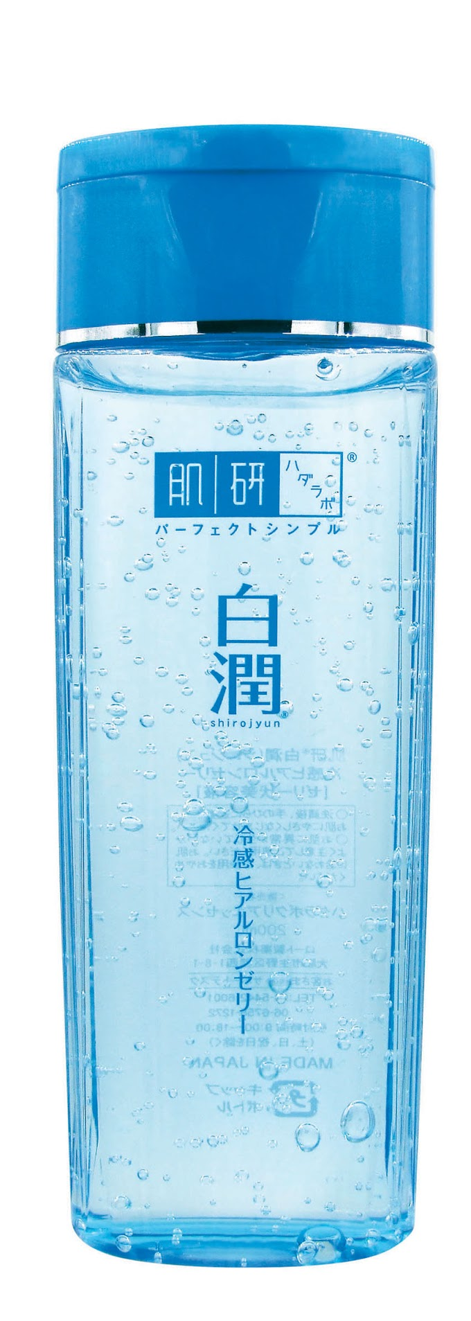 HADA LABO 5-IN-1 WHITENING COOLING GEL LOTION
